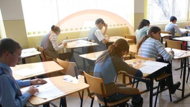 Evaluarea elevilor de la clasele primare și gimnaziale, fără  note și  fără rezultate publice