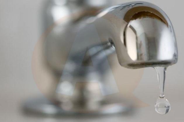 ECOAQUA/Se oprește apa, în municipiul Călărași