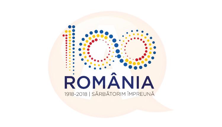 Primăria Călărași/Activități organizate sub egida Centenarului, în luna decembrie
