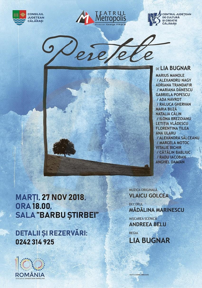 """Marți, 27 noiembrie, sunteți invitați la spectacolul de teatru  """"PERETELE"""""""