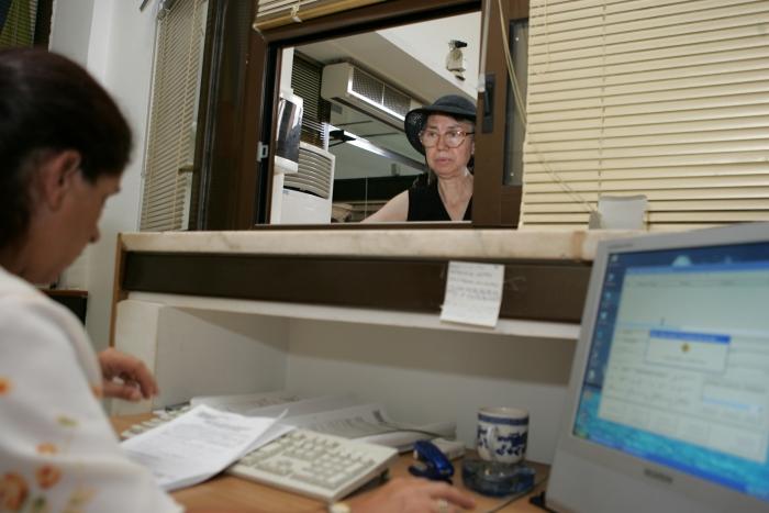 Primăria Călărași/ Persoanele juridice își pot achita online, taxele și impozitele  locale